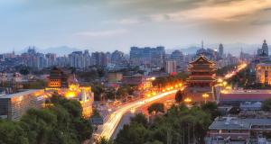 Photo of Beijing at dusk