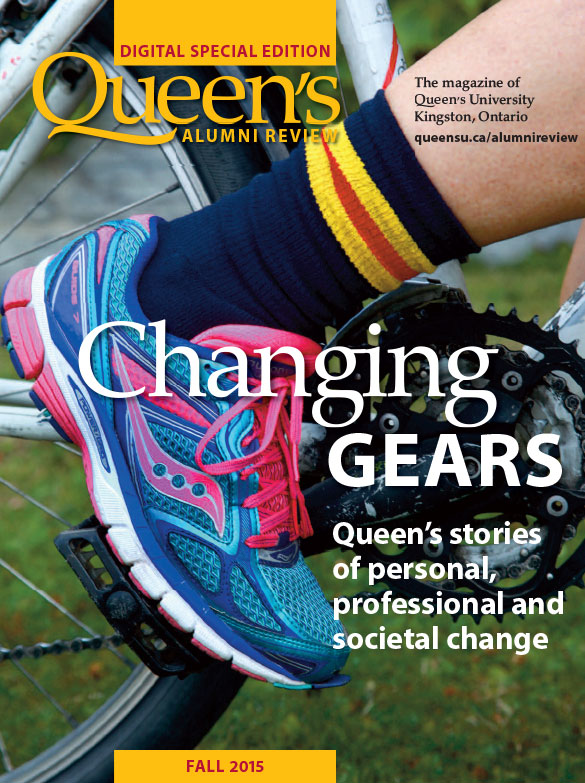 [cover - Queen's Alumni Review Digital Special Edition Fall 2015]