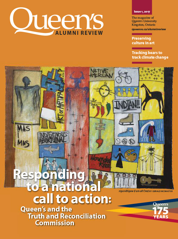 [cover of Queen's Alumni Review, issue 1, 2017]