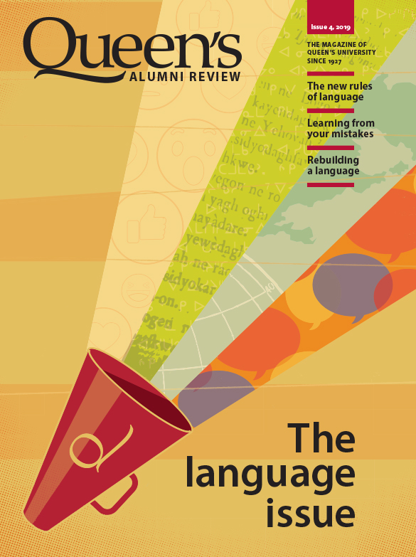 [cover illustration of The language issue of the Queen's Alumni Review]