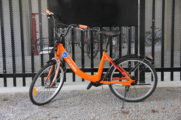 Bike share service now on campus