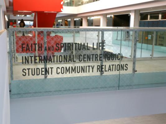 Mitchell Hall signage