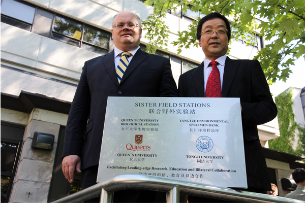 Queen's hosts joint sustainability workshop with Tongji University
