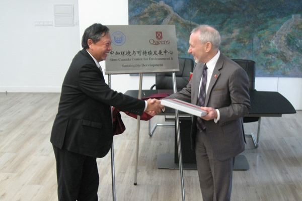 Queen's announces joint program with Tongji University