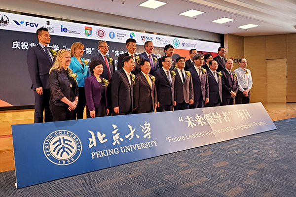 Smith School of Business and Peking University offer new dual-degree program