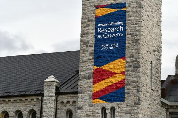 [Award-winning research building skin on Grant Hall]