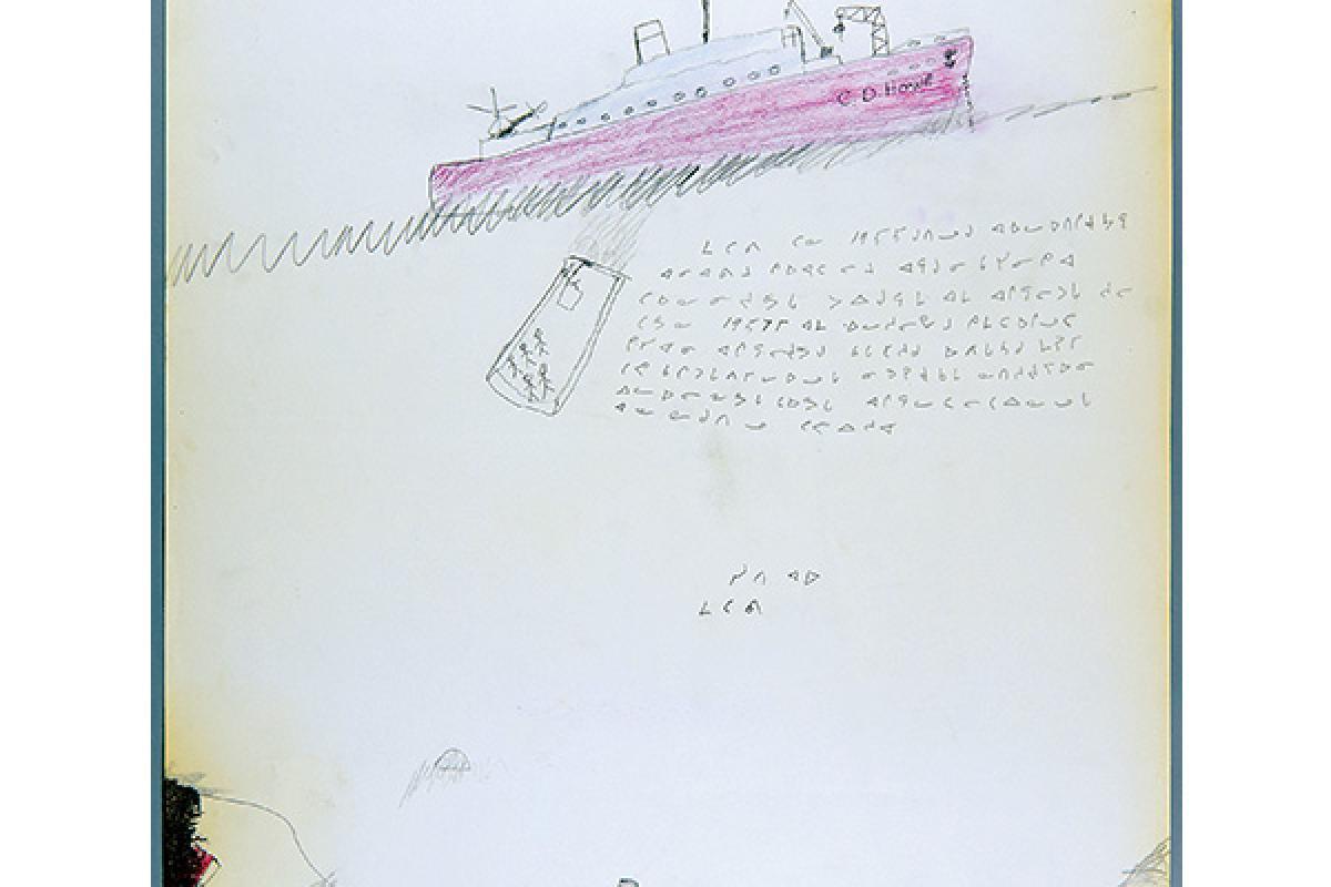 [drawing by Josie Enuaraq]