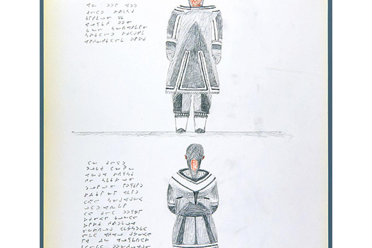 [drawing by Mary Tassugat]