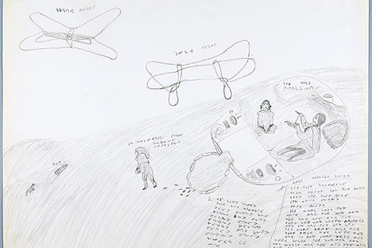 [drawing by Jemima Angelik Nutarak]